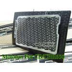 การ์ดหม้อน้ำ Motorun For CB/CBR650