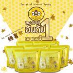 LP403 ชุดพิษผึ้งบำรุงผิว เซตบำรุงผิว BeVenom Secret Body Set (สบู่นมผึ้ง+เกสรผึ้ง/พอกผิวนมผึ้ง/โลชั่นพิษผึ้ง/กันแดดพิษผึ้ง) ราคาส่ง 3>320 / 6>290 / 12>260 บาท ราคาปลีก 350 บาท