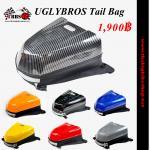 กระเป๋าตูดมด UGLYBROS Tail Bag