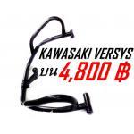 แครชบาร์บน Versys 650 ปี 2012-14