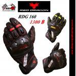 ถุงมือ Red Dragon RDG160