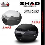 กล่องหลัง SHAD SH33
