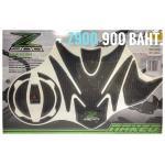 #Z900 สีดำเคฟล่า สำเนา