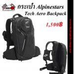 กระเป๋า Alpinestars Tech Aero Backpack
