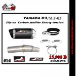 ท่อ Yamaha R3/MT-03 Devil Slip on Carbon muffler Shorty version #16