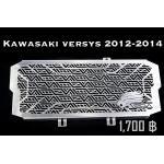 การ์ดหม้อน้ำ Leon for Versys 650 ปี 2012-2014