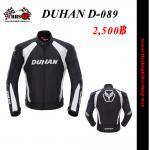 เสื้อการ์ด Duhan D-089