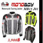 เสื้อการ์ด MOTOBOY MB15 J01