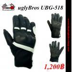 ถุงมือ หนังUglybros UBG-518