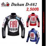 เสื้อการ์ด Duhan D-082