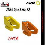 Xena X2 Disc Lock (ล็อดิสไม่มีเสียง)