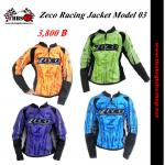 เสื้อการ์ด ZECO RACING Model.03