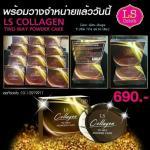 LS Collagen TWO WAY Powder Cake แอลเอส คอลลาเจน ทูเวย์ พาวเดอร์ เค้ก