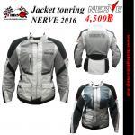เสื้อการ์ด Jacket touring NERVE 2016