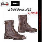 รองเท้า Augisports Boots AC2