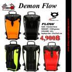 กระเป๋า Demonbag รุ่น Flow