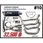 ท่อ Honda CBR650/CB650F Devil Full System Muffler Full Carbon #10