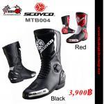 รองเท้า Scoyco MBT004 (ข้อยาว)