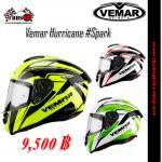 หมวกกันน็อค Vemar Hurricane รุ่น Spark