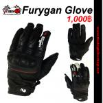 ถุงมือ Furygan Glove