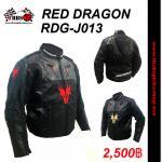 เสื้อการ์ด RED DRAGON RDG-J013