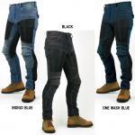 กางเกงยีนส์ Komine PK 719 (ผู้ชาย) #สีดำและสียีนต์
