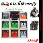 กระเป๋า Butterfly Mini