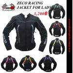 เสื้อการ์ด ZECO RACING JACKET FOR LADY