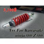 โช๊ค Yss for Ninja300/Z300