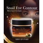 LP557 Modeer Snail Eye Contour Recovery Cream Modeer Snail Eye Contour Recovery Cream โมดิเย่ ครีมหอยทาก เพื่อรอบดวงตา 20ml.