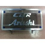 การ์ดหม้อน้ำ CBR 250 Arashi