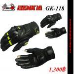 ถุงมือ BENKIA HDF GK-118