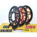 สเตอร์หลังแต่ง K2 For Ninja 650,ER6N 2012