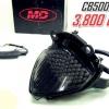 ไฟท้ายพร้อมไฟเลี้ยว โคมดำ MD CBR500,CB500,CB500X