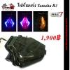ไฟท้ายแต่ง Yamaha R3 MKY