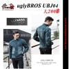 เสื้อการ์ด uglyBROS UBJ04 (สียีนส์น้ำเงิน)แท้