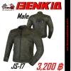 เสื้อการ์ด BENKIA รุ่น JS-17