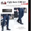 กางเกง Ugly bors ผู้ชายรุ่น UBS 03 (สียีนส์น้ำเงิน)