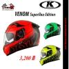 หมวกกันน็อค K-racing รุ่น Venom Superfluo