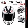 หมวกกันน็อค HJC CS-15 White/Red