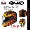 หมวกกันน็อค HJC CS-R2 Flame Block MC7