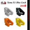 Xena X1 Disc Lock (ล็อดิสไม่มีเสียง)