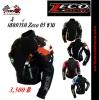 เสื้อการ์ดผู้ชาย ZECO RACING Model.05