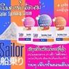 T127 Sailor Sparking Cream 10 g. เซลเลอร์ ครีมผงน้ำอัดลม ครีม 3 ซ่า ฉบับญี่ปุ่น สปาร์คความขาว ให้ผิวหน้า ซ่าไร้ขีดจำกัด เห็นผลลัพธ์ตั้งแต่ครั้งแรกที่ใช้