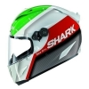 หมวกกันน็อค RACE-R PRO CANBON 2013 racing WGR
