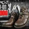 รองเท้า Augisports Boots OU-01 (สีน้ำตาลเข้ม)