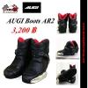 รองเท้า Augisports Boots AR2