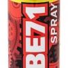 LUBE71 SPRAY (สเปรย์คลายน็อต หล่อลื่นเอนกประสงค์) 450 ml
