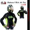 เสื้อการ์ด Dainese VR46 Air Tex