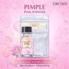 T141 Pimple Pink Powder by Orchid 20 ml. แป้งน้ำเปรู ระเบิดสิว ขั้นเทพ